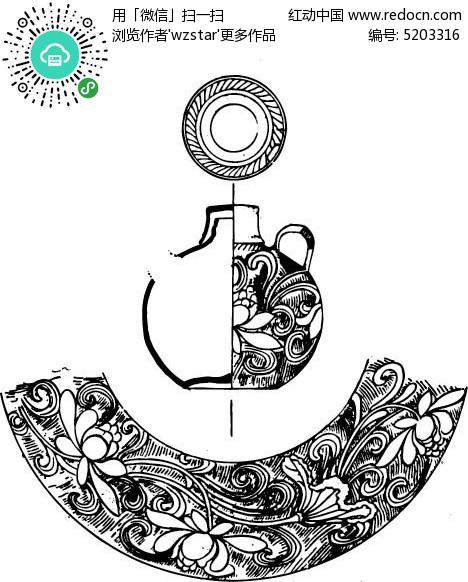 古典圆环水壶半圆镂空花纹