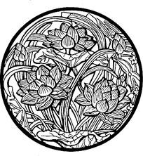 荷花萱草纹圆形图案