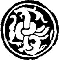 黑白拓印龙纹图案