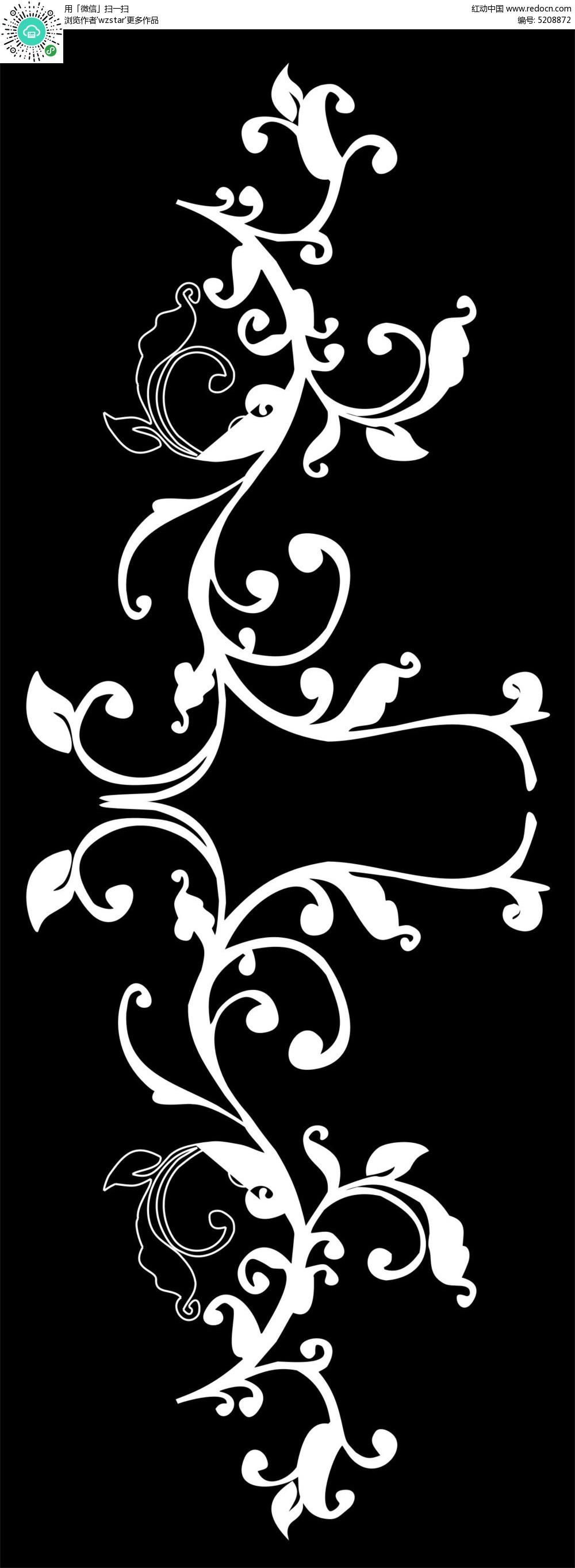 黑白纹理边框花纹参考