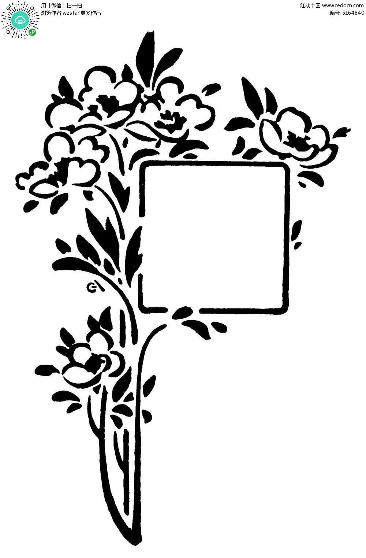 花卉类小形正方形边框设计图片