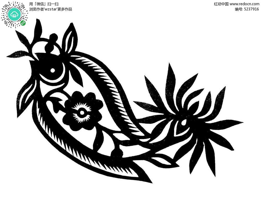 鱼黑白装饰画动物