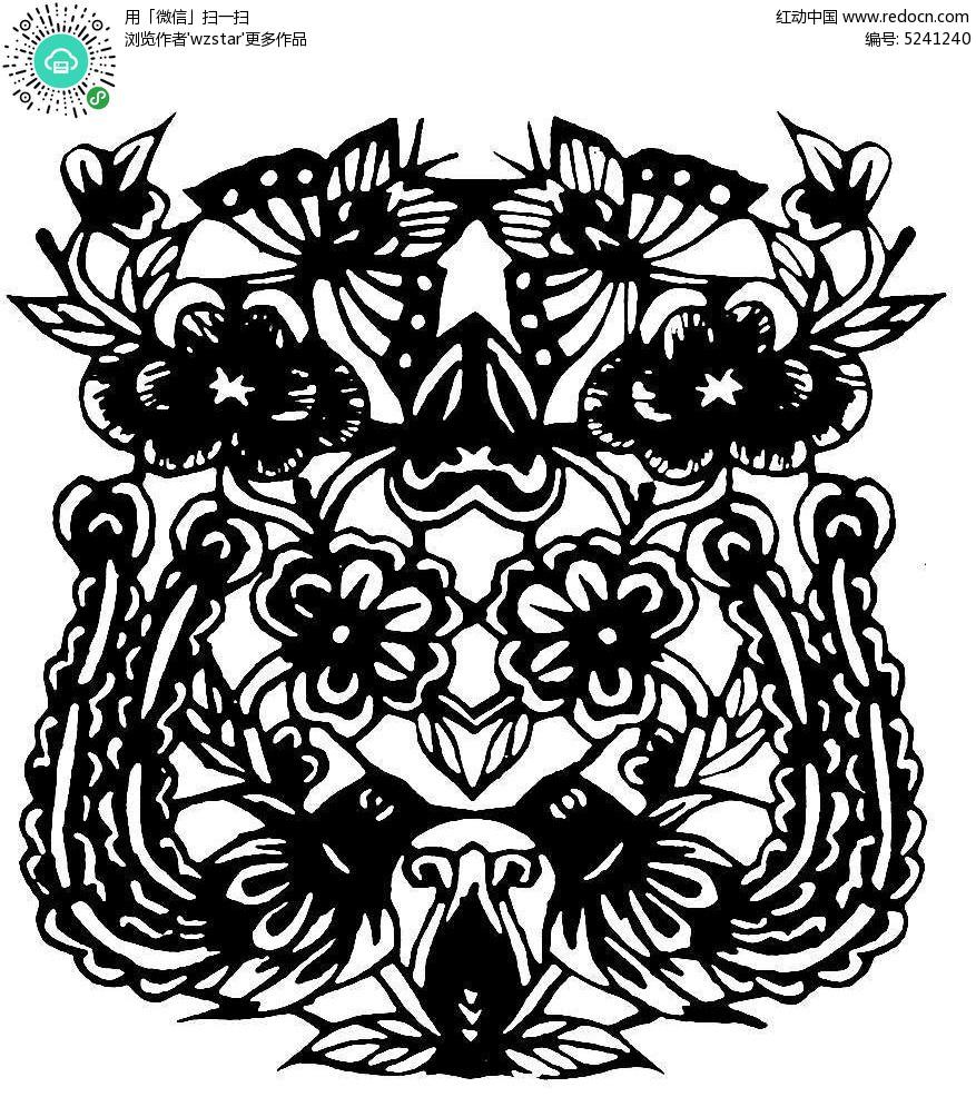 蝴蝶花朵凤凰对称图案