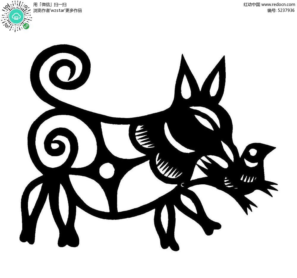 卡通黑色狐狸小头像