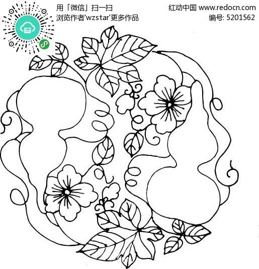 葫芦和花朵叶子以及卷曲纹构成的圆形图案图片