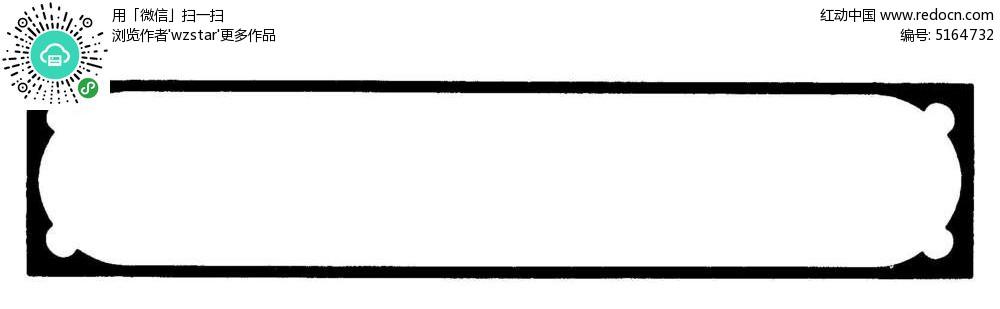 简单大方长方形边框设计素材