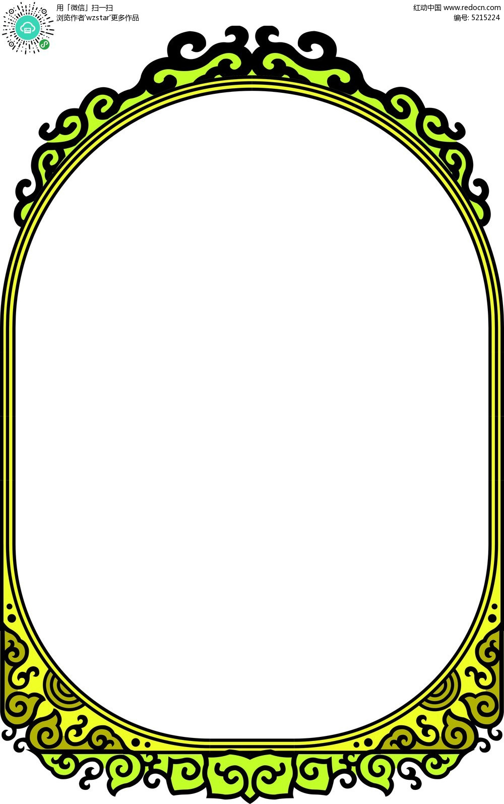 镜面雕刻参考图图片