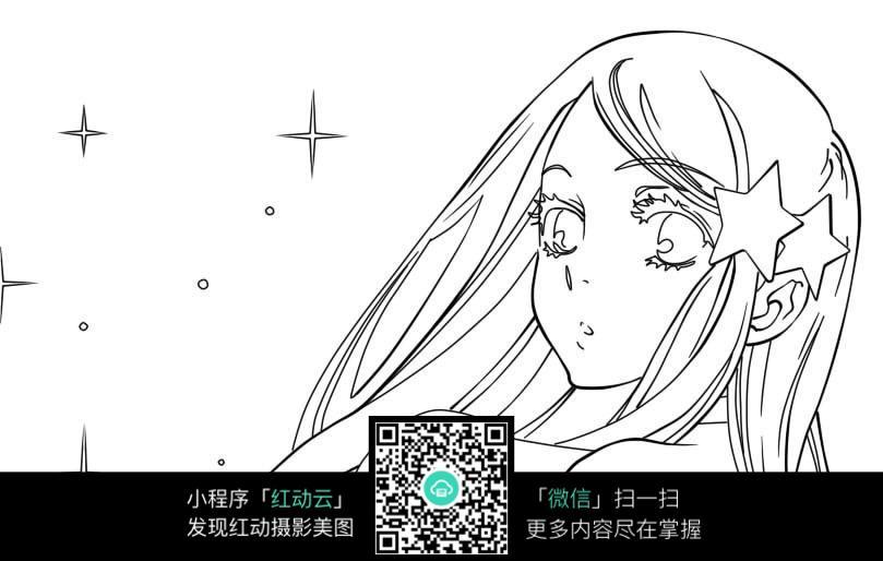 惊奇少女动漫线稿_人物卡通图片_编号5236252_红动网