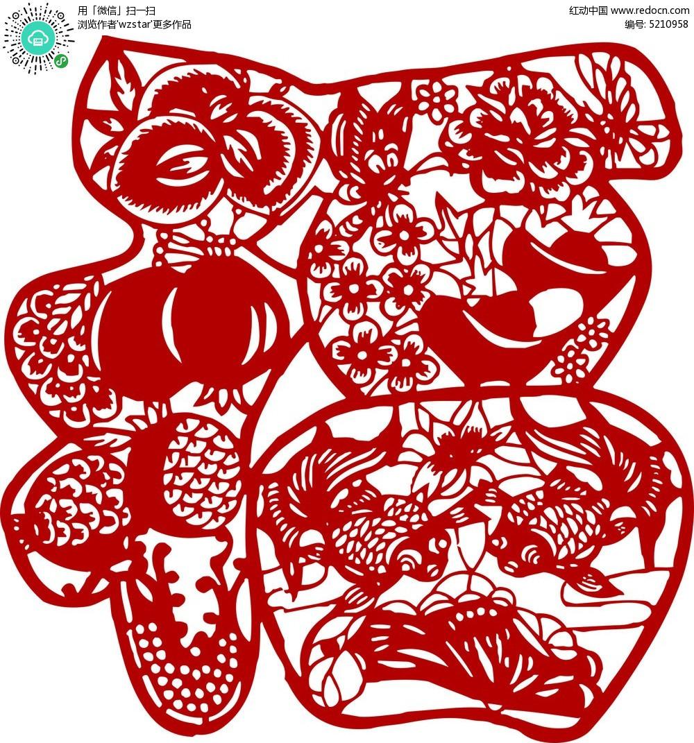 吉祥福字图案剪纸