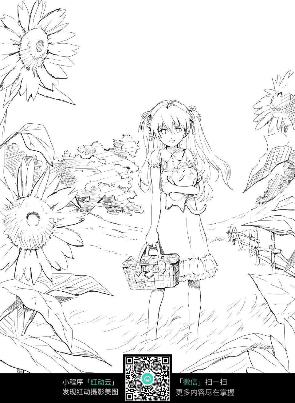 卡通漫画美少女向日葵线稿