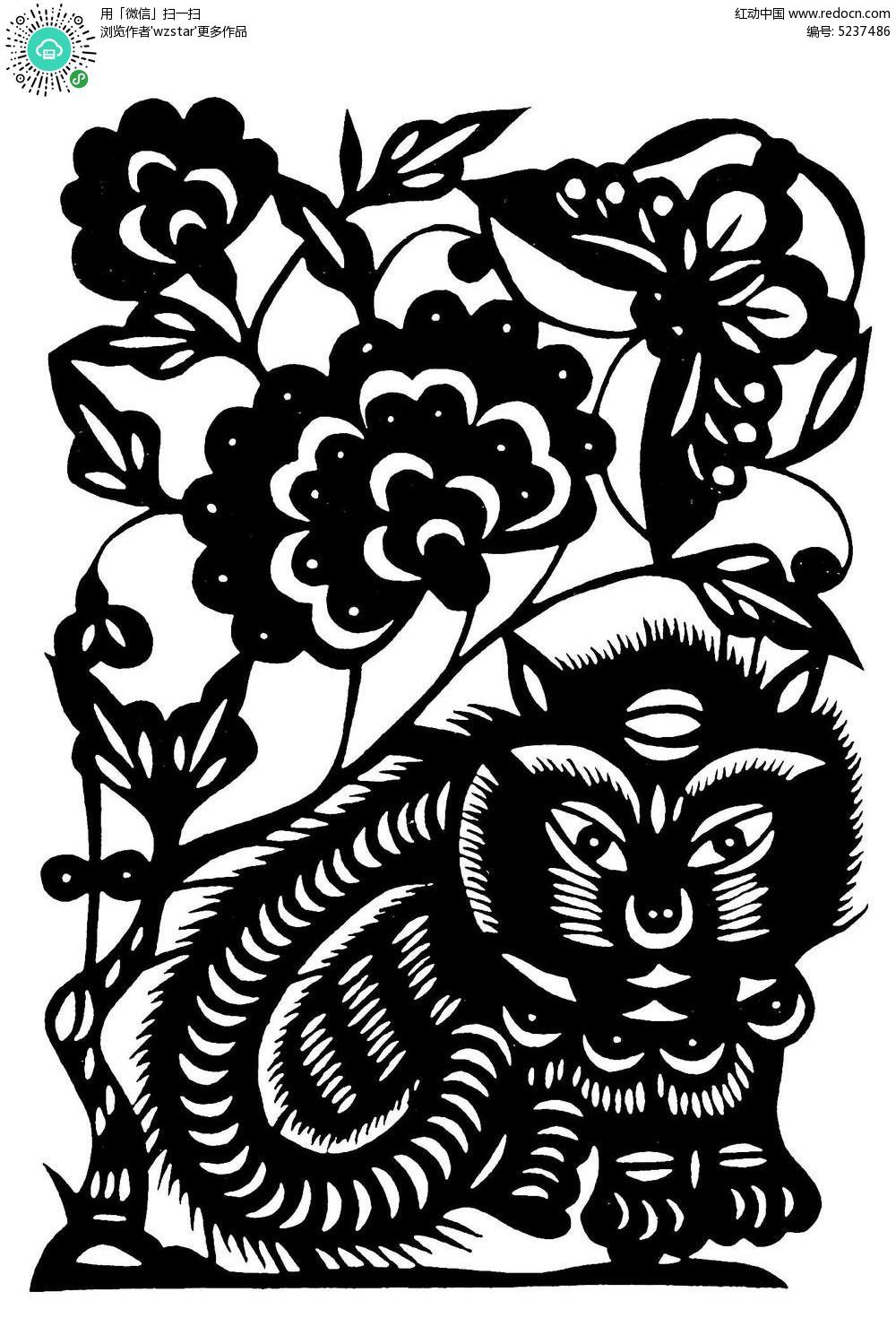 老虎花卉创意窗花剪纸