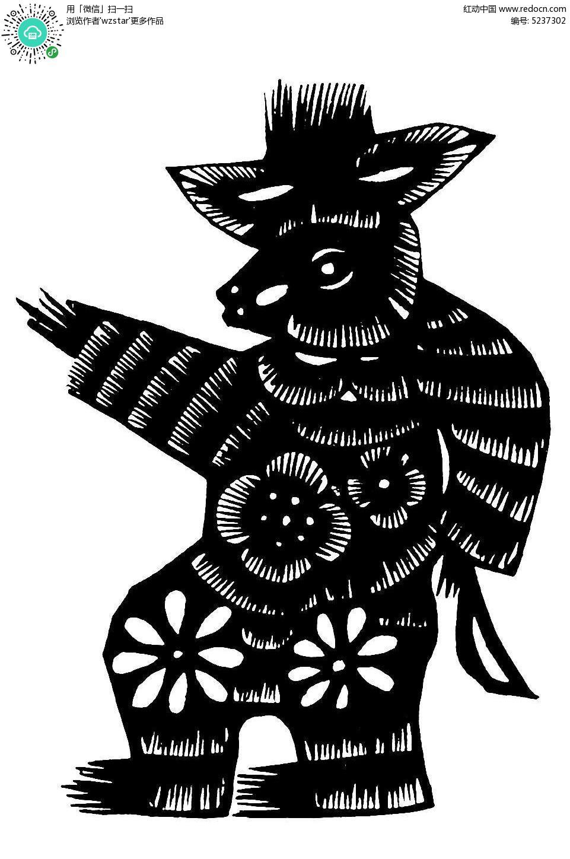 老鼠剪纸花纹图片
