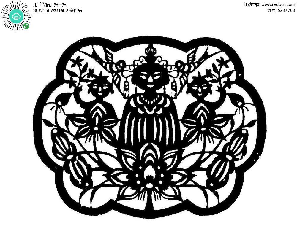 莲花仙女图