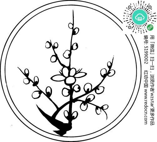 梅花和花蕾构成的圆形图案