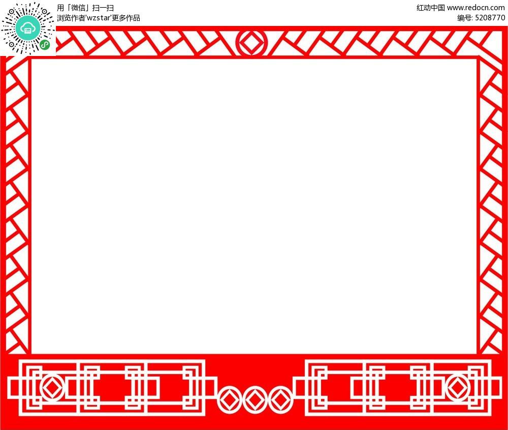 门框边缘图案剪纸花纹参考图