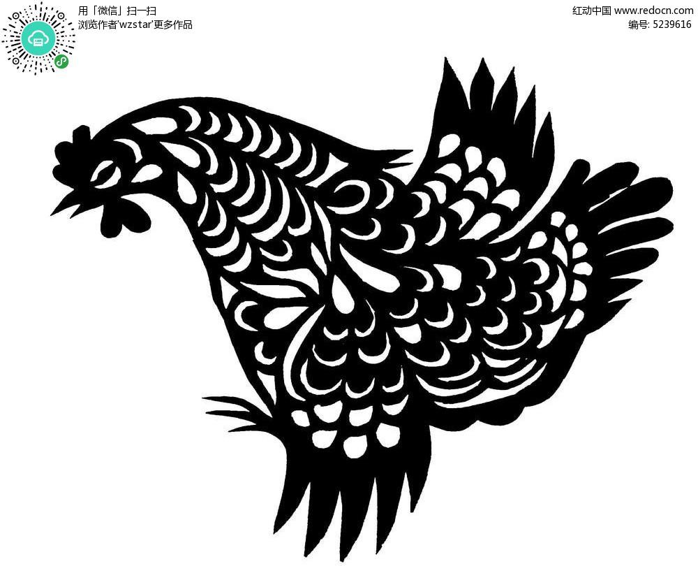 免费素材 矢量素材 艺术文化 传统工艺品 母鸡黑白剪纸图  请您分享