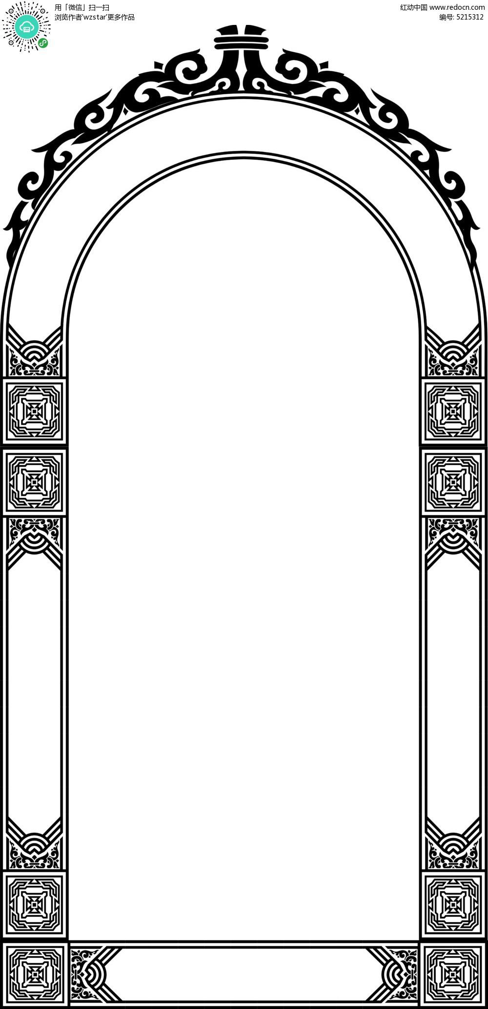 欧式黑白门框镂空装饰