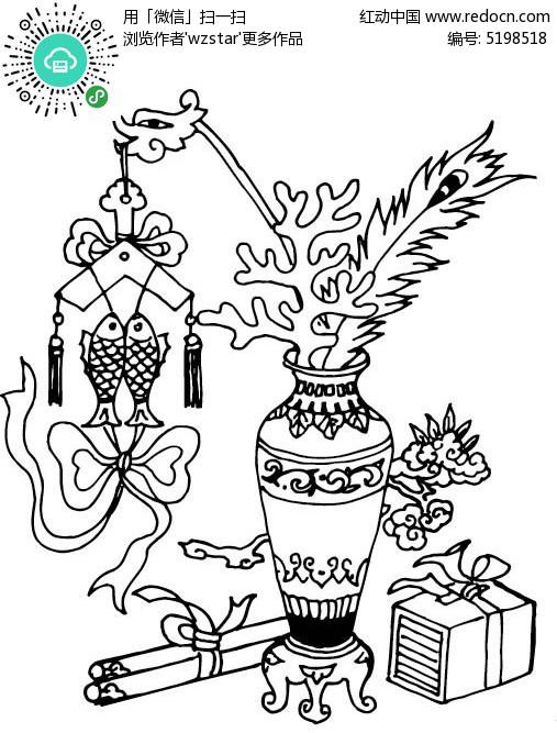 盆景古钱双鱼磬花瓶构成的圆图AI素材免费下载 编号5198518 红动网
