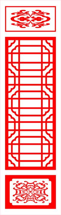 墙体纹理镂空边框剪纸图案参考