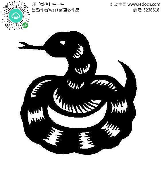 蛇剪纸参考图