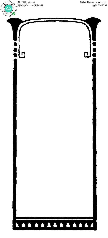 竖立长方形创意边框设计