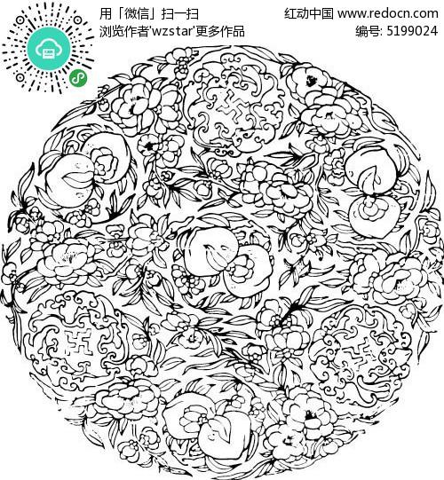 免费素材 矢量素材 室内装饰 其他装饰 桃子和花朵叶子构成的圆形图案