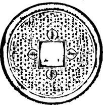 文字铜钱图案