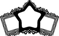 五角星造型边框