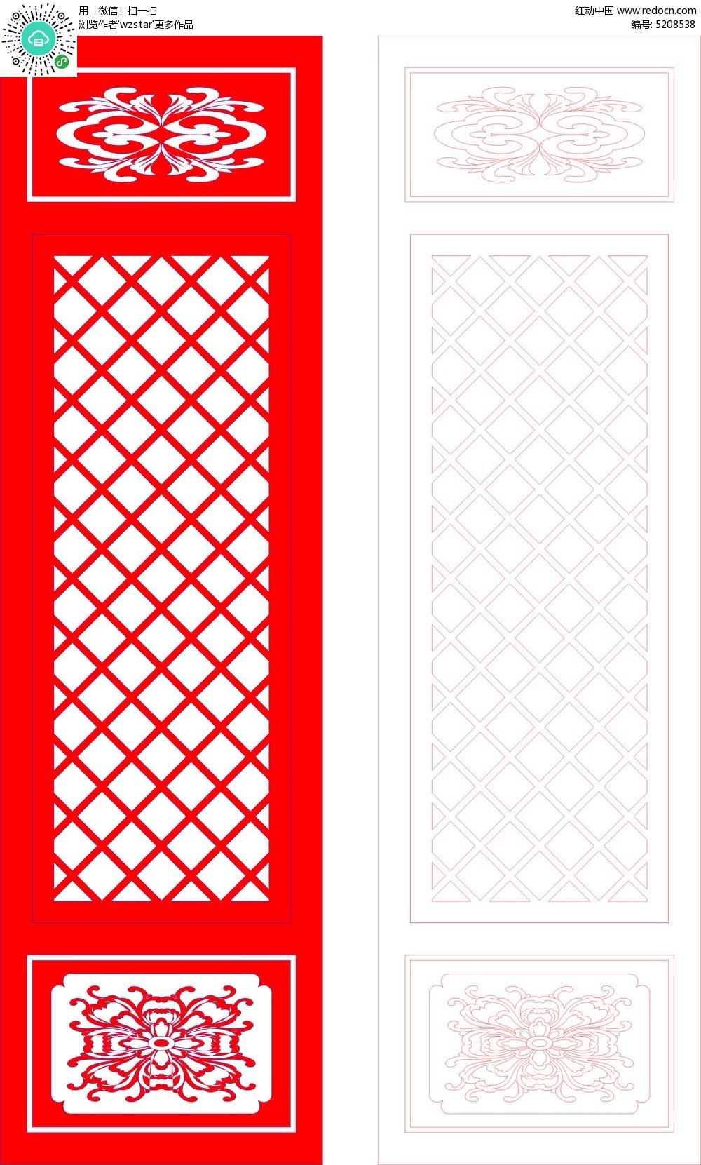 斜纹菱形镂空 边框剪纸 图案参考cad免费下载