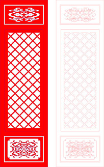 斜纹菱形镂空边框剪纸图案参考