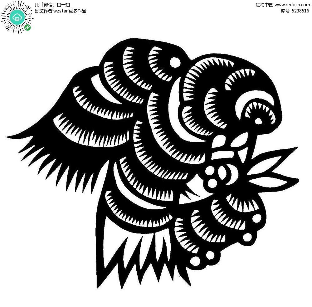燕子剪纸素材AI免费下载 编号5238516 红动网