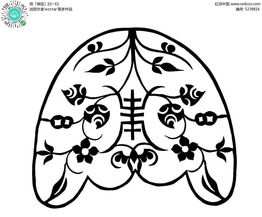 文字装饰手绘画