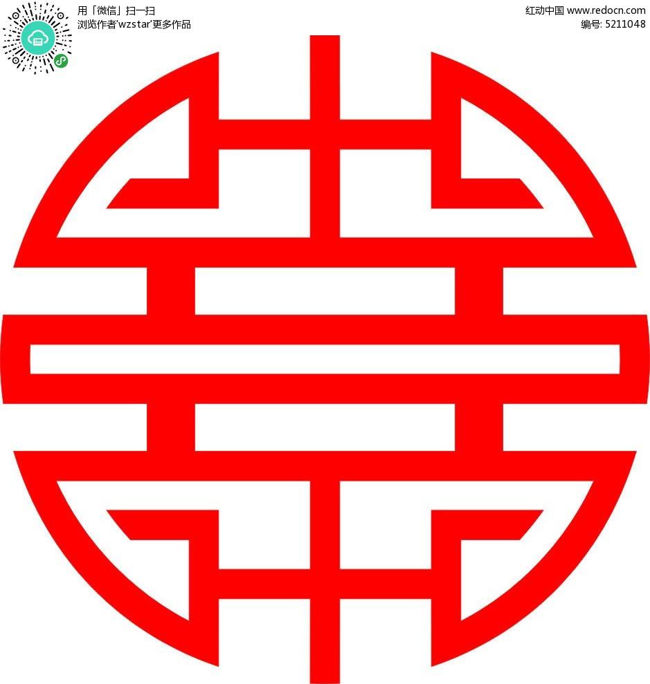 圆形剪纸对称镂空木雕参考图CAD素材免费下载 编号5211048 红动网