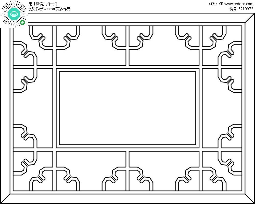中式雕花长方形窗框图案CAD素材免费下载 编号5210972 红动网