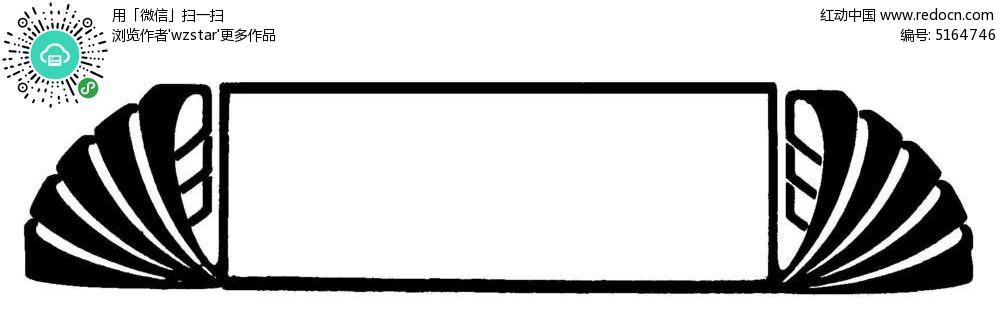 长方形对称花纹边框