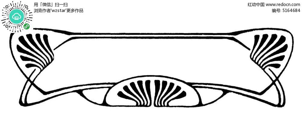 长方形花纹边框