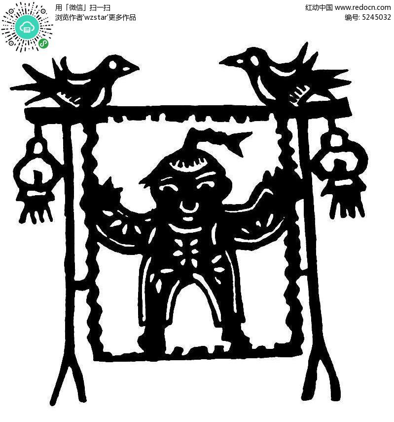 荡秋千的男童和花灯架上的两只鸟及情趣秋千图番禺剪纸哪里内衣厂有图片