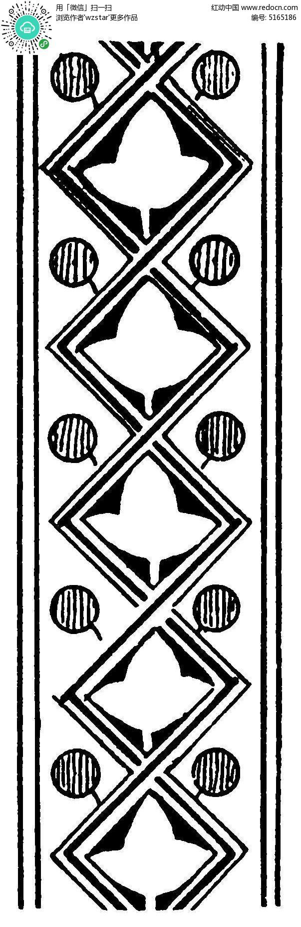 对称圆形叶子镂空横行花纹图片