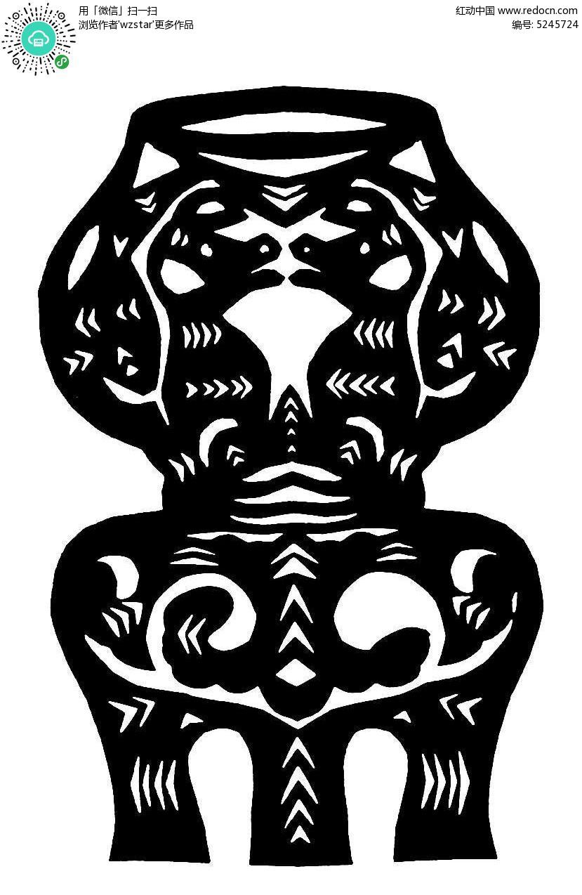 古代器皿纹饰