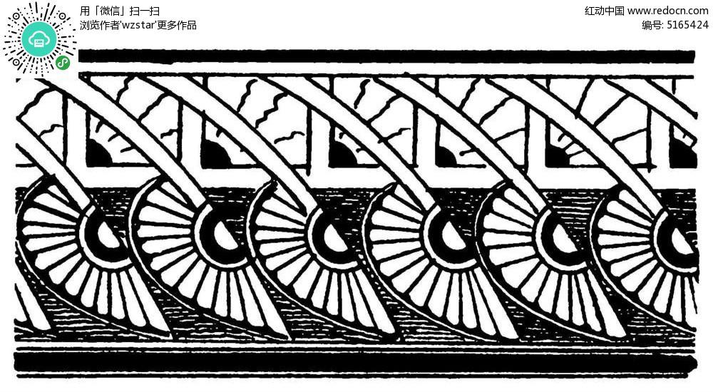 古典扇形镂空横行花纹图案