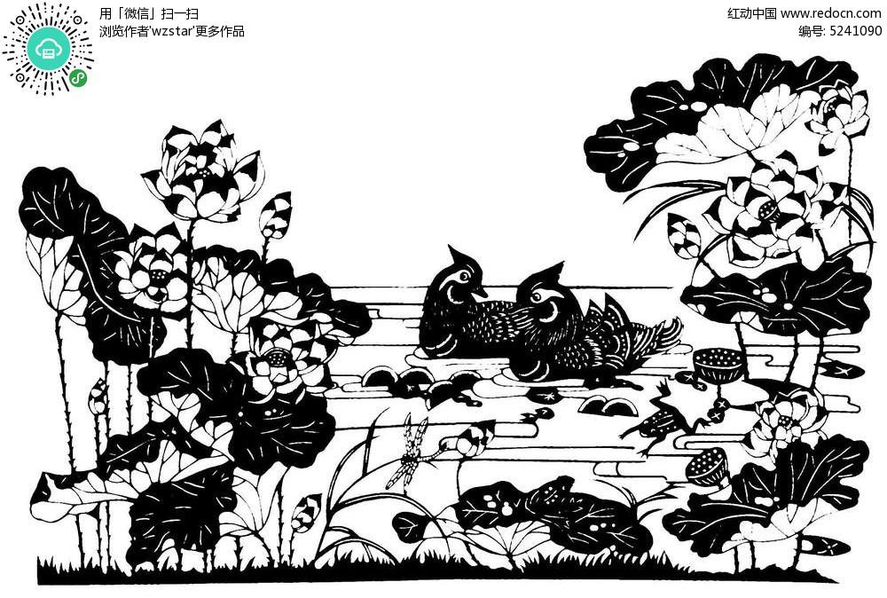 荷花池里的鸳鸯黑白图案图片