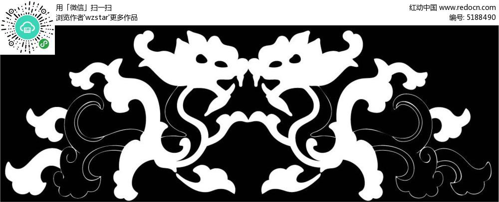花纹雕刻 黑白花纹 ai素材图片