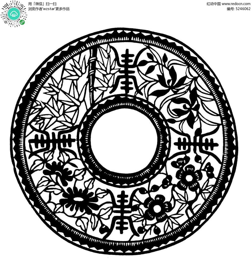 精美花卉圆环窗花剪纸