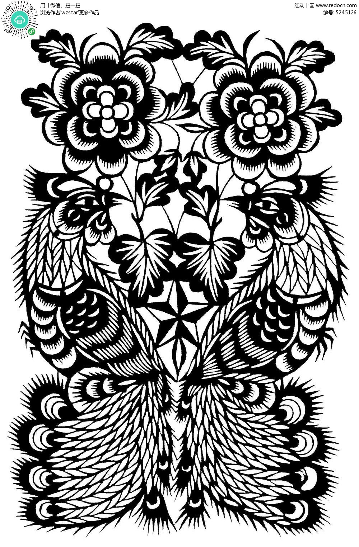 精美孔雀花卉窗花剪纸
