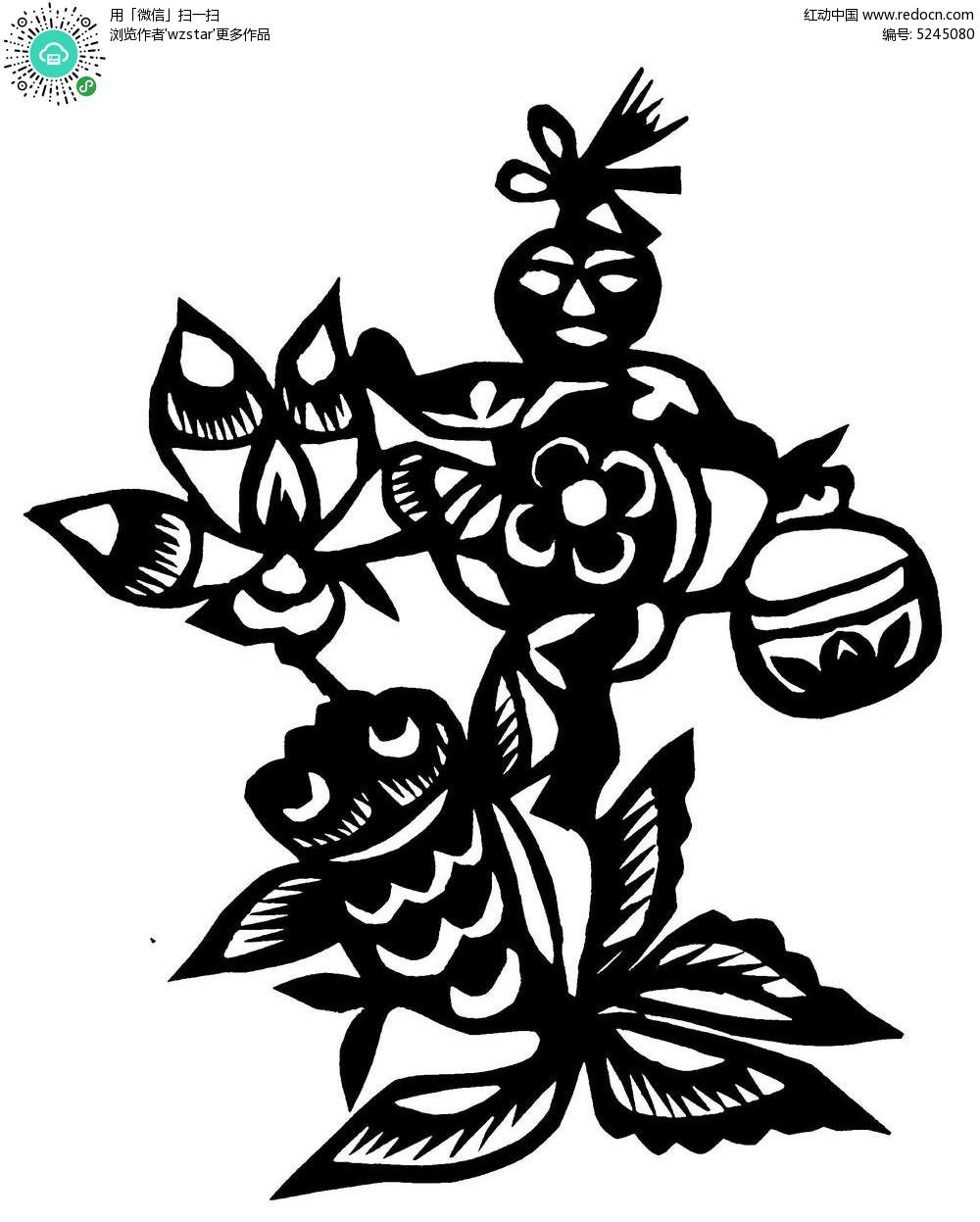 金鱼剪纸艺术图