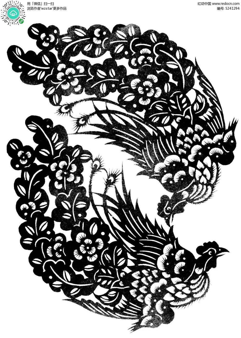 两只飞翔的凤凰黑白剪纸图案