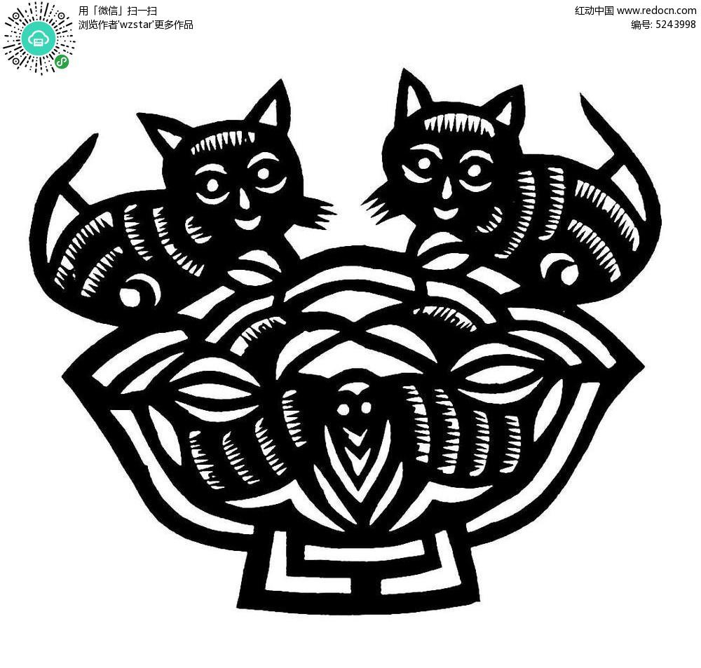 两只小猫创意剪纸窗花矢量图AI素材免费下载 编号5243998 红动网