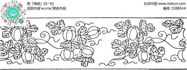 南瓜叶子图案