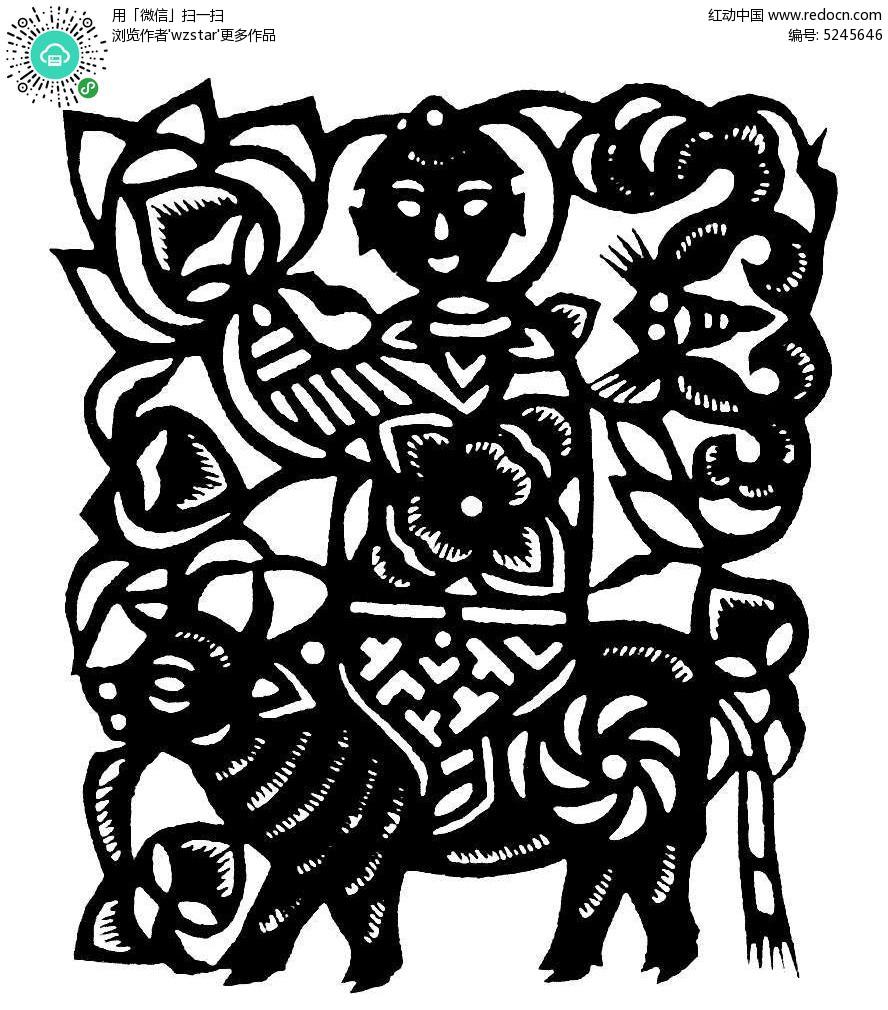 人物骑着猪图案剪纸