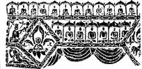 商代乐器镂空花纹图案
